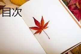 maple-leaf-638022__180.jpg